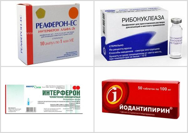 препараты от энцефалита