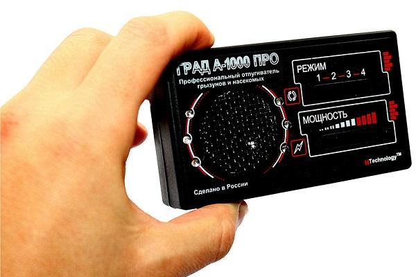 ультразвуковой  прибор от мышей